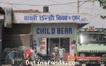 child beear very fun